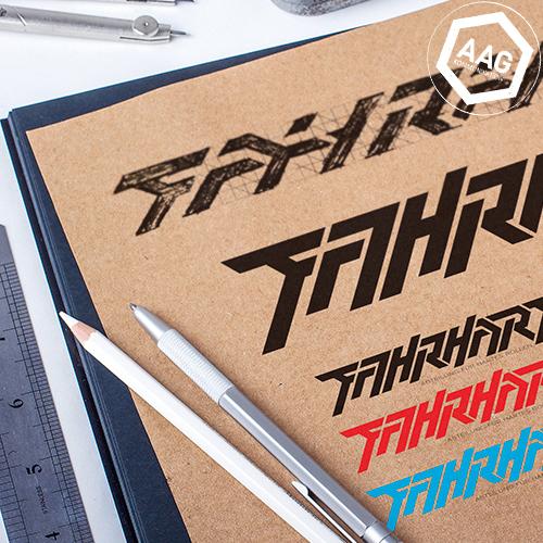 Ein Logo für die Marke FAHRHART